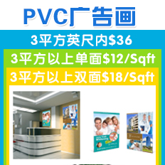 PVC广告画、招牌、指示牌